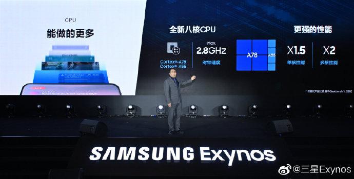 Представлен чип Exynos 1080: первый 5 нм процессор от Samsung и третий на рынке – фото 1