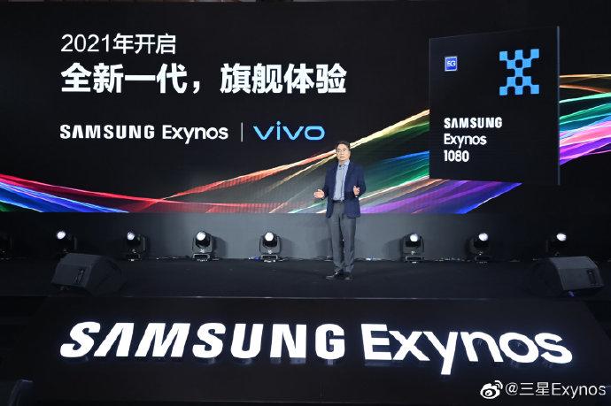 Представлен чип Exynos 1080: первый 5 нм процессор от Samsung и третий на рынке – фото 2
