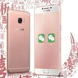 Samsung готовит Galaxy C9 с 5,7-дюмовым дисплеем – фото 1
