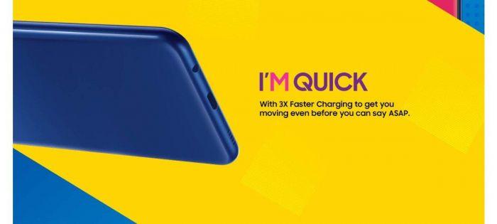 Серия Samsung Galaxy M: дата анонса, основные характеристики и цена – фото 4