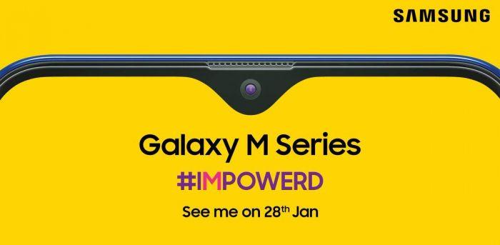 Серия Samsung Galaxy M: дата анонса, основные характеристики и цена – фото 2