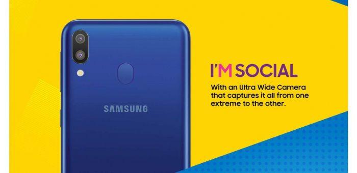 Серия Samsung Galaxy M: дата анонса, основные характеристики и цена – фото 3