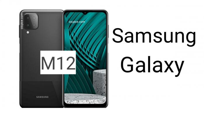 Последние детали о живучем Samsung Galaxy M12 – фото 1