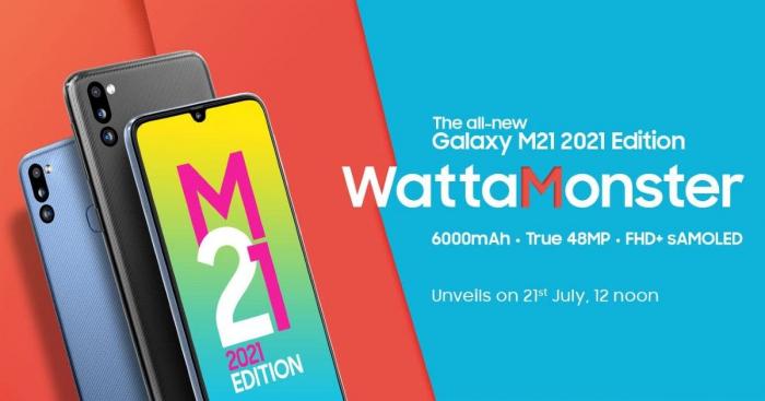 Представлен Samsung Galaxy M21 (2021): с Android 11 и дешевле предшественника – фото 1