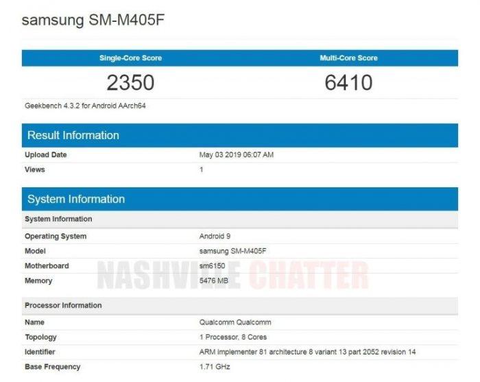 Samsung Galaxy M40 предложит не только емкую батарейку, но и достойной производительности чип – фото 2