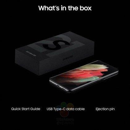 Теперь и Samsung Galaxy S21 без зарядки – фото 1
