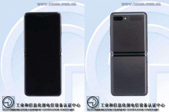 Каким будет Samsung Galaxy Z Flip 5G – фото 2