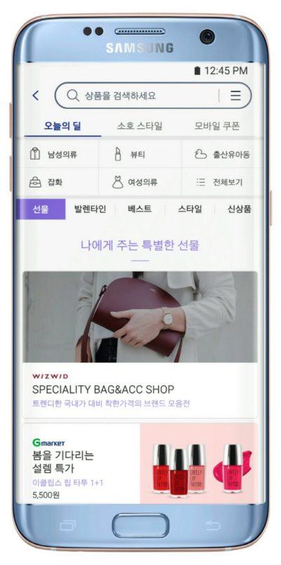 Samsung представила новый мобильный платежный сервис Pay Mini – фото 2