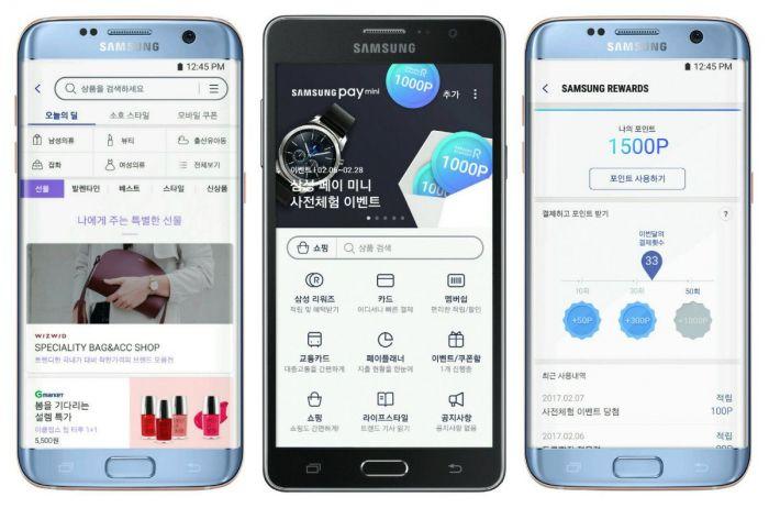 Samsung представила новый мобильный платежный сервис Pay Mini – фото 1