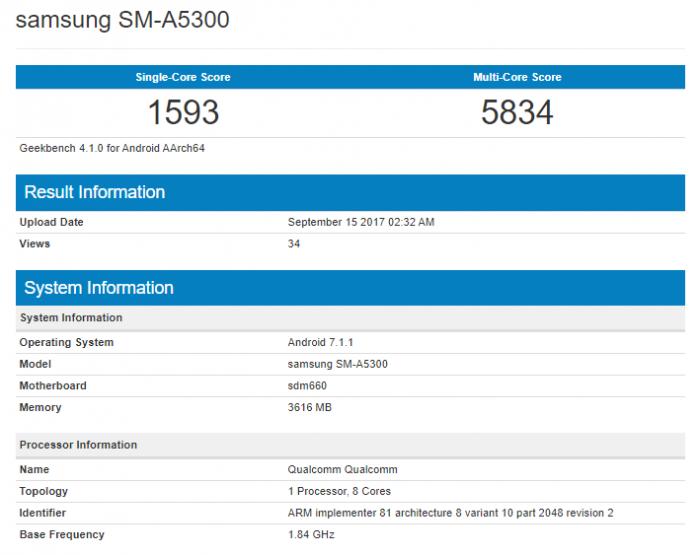 Samsung Galaxy A5 (2018) может прийти в двух вариантах аппаратной платформы: Snapdragon 660 и Exynos 7885 – фото 2