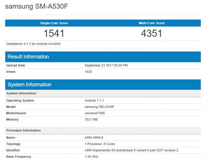 Samsung Galaxy A5 (2018) может прийти в двух вариантах аппаратной платформы: Snapdragon 660 и Exynos 7885 – фото 1