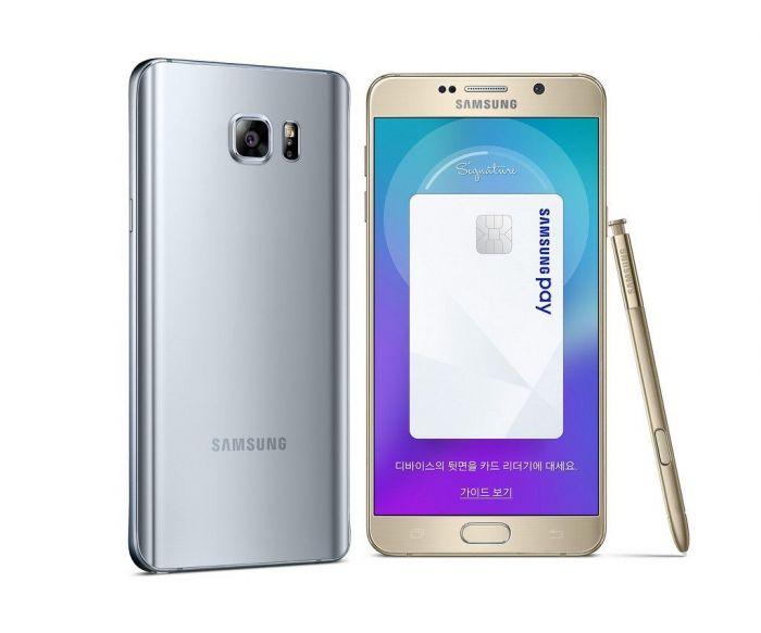 Samsung Galaxy Note 5 SE (Special Edition): версия на 128 Гб вышла на рынок Кореи – фото 1