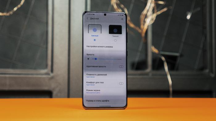 Samsung Galaxy S21 Ultra: тест на ШИМ провален! – фото 3