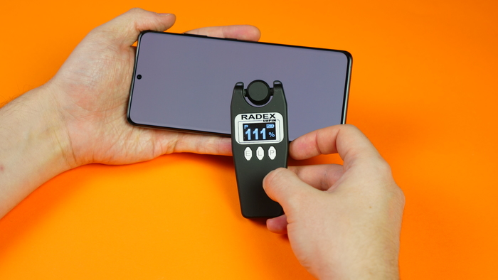 Samsung Galaxy S21 Ultra: тест на ШИМ провален! – фото 2