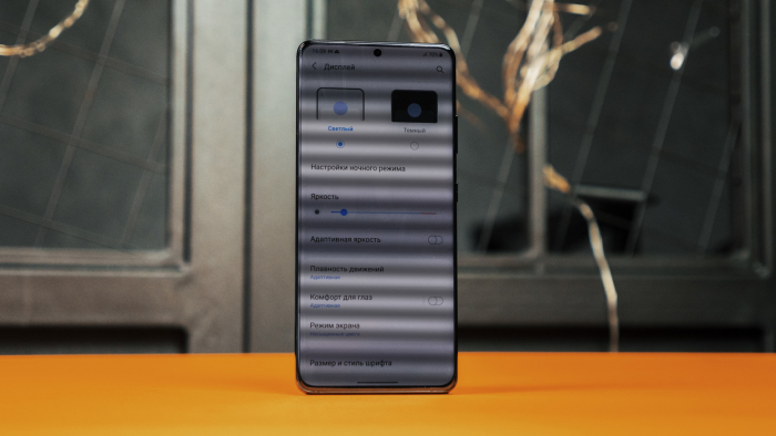 Samsung Galaxy S21 Ultra: тест на ШИМ провален! – фото 4