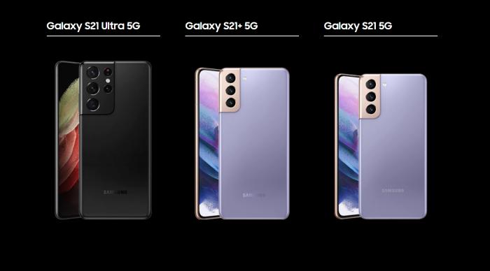 Прогнозы по части реализации серии Samsung Galaxy S21 скромные – фото 1