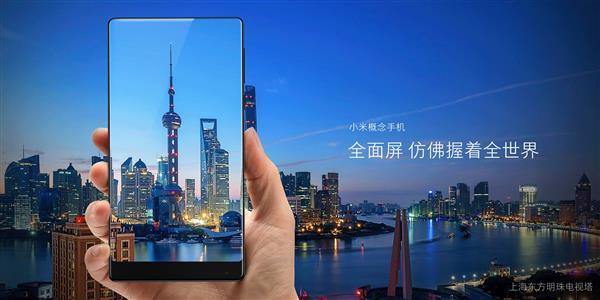 Пользователи назвали топ лучших решений Xiaomi по итогам 2016 года – фото 2