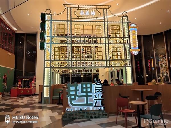 Meizu Note 9 на «живых» фото и примеры снимков – фото 10