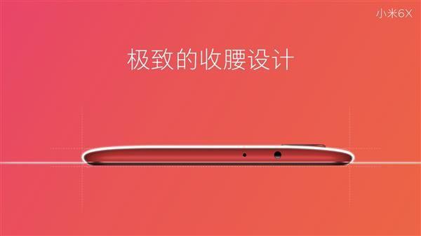 Анонс Xiaomi Mi 6X (Mi A2): яркое решение с продвинутыми камерами – фото 4