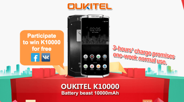 Oukitel K10000: шанс приобрести первый в мире смартфон с аккумулятором на 10000 мАч за $99,99 – фото 1