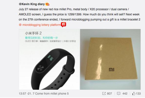 Цена Xiaomi Redmi Pro составит $195-$210 – фото 2