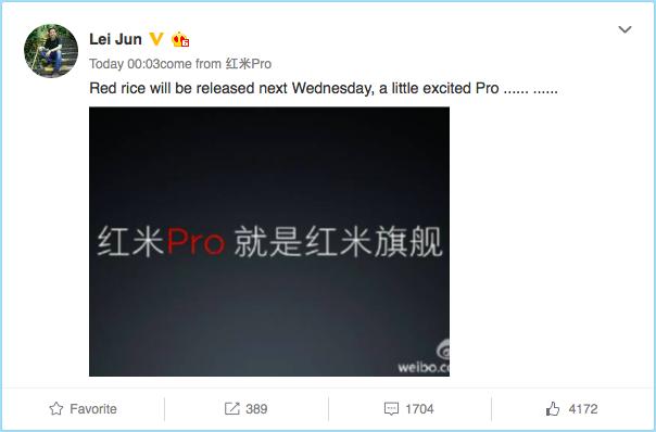 Глава Xiaomi подтвердил дебют Redmi Pro 27 июля – фото 1