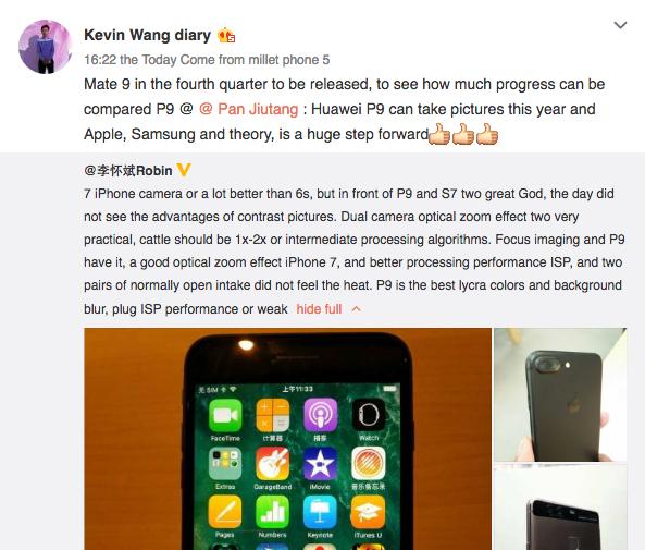 Huawei Mate 9 с двумя камерами по 20 Мп ожидается в 4-м квартале 2016 – фото 2