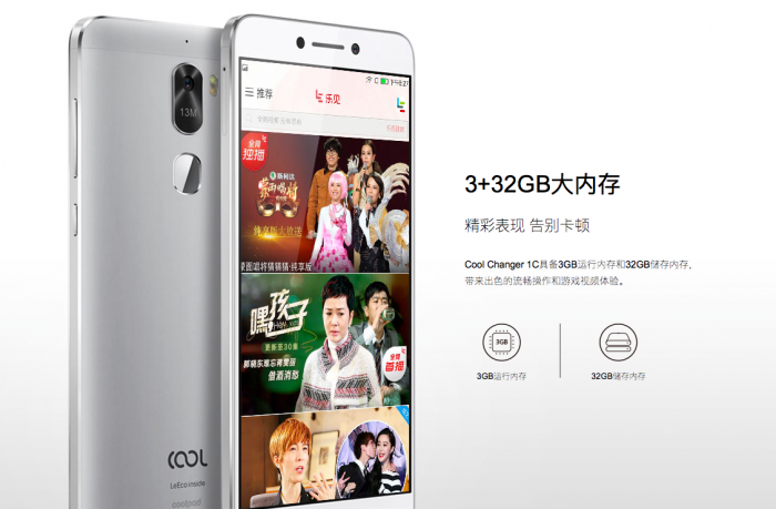 Выход Cool 1C с одинарной камерой и поддержкой записи видео в 4К – фото 3