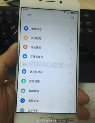 Что показала тыльная сторона Blue Charm Note 6 (Meizu M6 Note) – фото 4