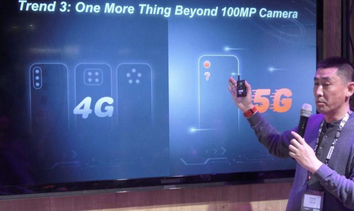 Lenovo Z6 Pro должен удивлять инновационной камерой Hyper Video – фото 1