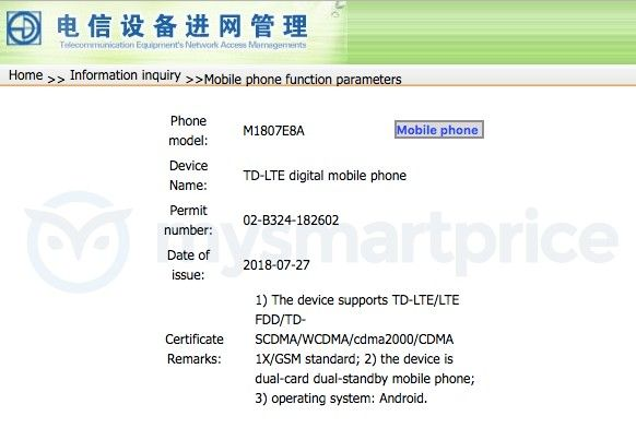 Xiaomi Mi Note 4 позаимствует дизайн у Xiaomi Mi 8 Explorer Edition – фото 2