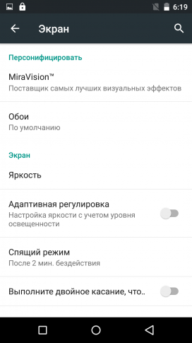 Screenshot_2015-01-25-06-19-07