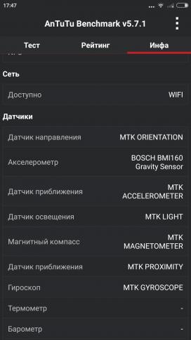 Xiaomi Redmi Note 2 обзор – фото 41