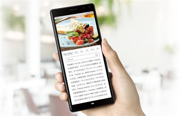 изображение Sony Xperia 8