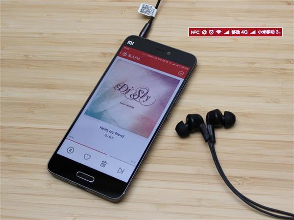 Xiaomi Mi5: тест быстрой зарядки и автономности работы – фото 5