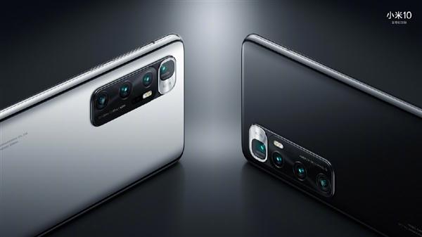Анонс Xiaomi Mi 10 Ultra: лучшая камер, рекордный зум и самая быстрая зарядка – фото 3