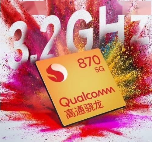 Новый Qualcomm Snapdragon 870 в массовом производстве – фото 1