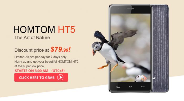 Homtom HT3, HT7 и HT6 в Banggood по низким ценам! – фото 4