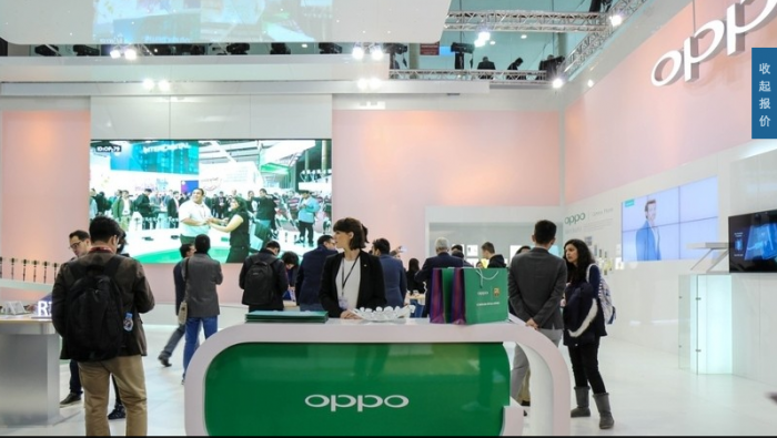 Oppo анонсировала технологию быстрого заряда Super VOOC – фото 4