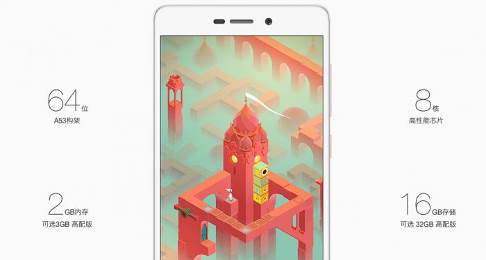 Xiaomi Redmi 3 Pro получил сканер отпечатков пальцев, 3+32 Гб памяти и ценник $138 – фото 3