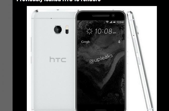 Очередные снимки HTC 10 выложили в сеть – фото 1