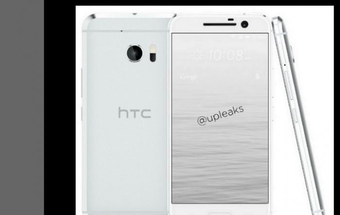 Очередные снимки HTC 10 выложили в сеть – фото 2