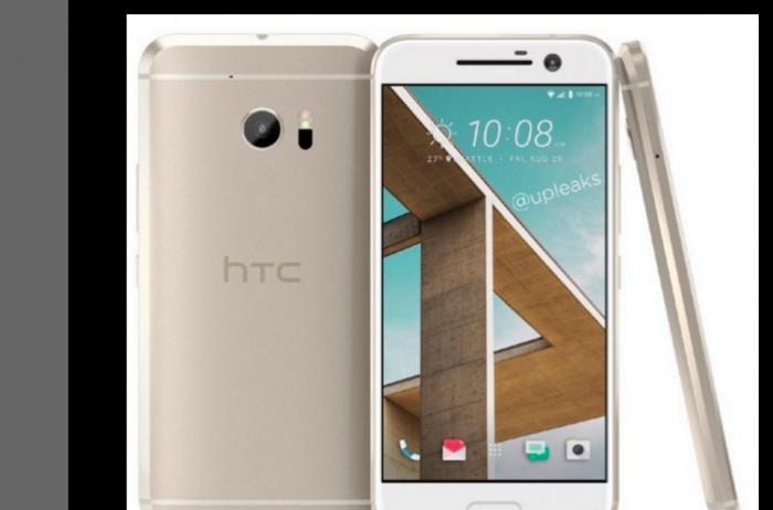 Очередные снимки HTC 10 выложили в сеть – фото 3