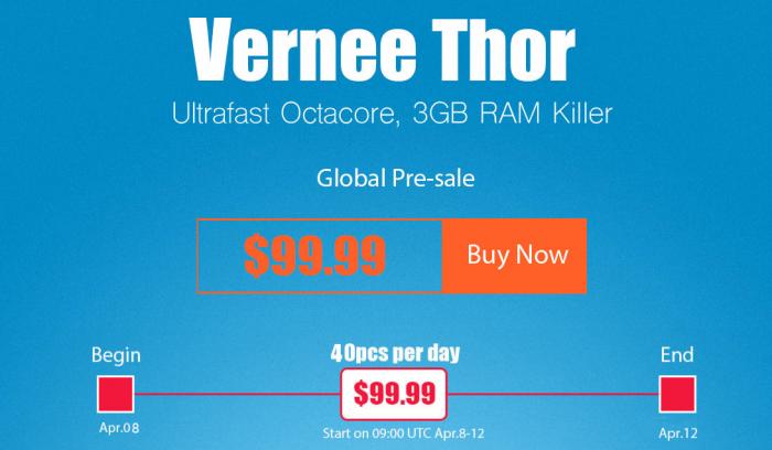 Vernee Thor: стартовал предзаказ на смартфон по цене $99,99 на площадке Gearbest – фото 1