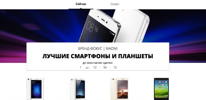 Xiaomi Mi5, Mi4S, Mi Note Pro и Mi Pad: интернет-магазин AliExpress снизил цены на гаджеты – фото 1