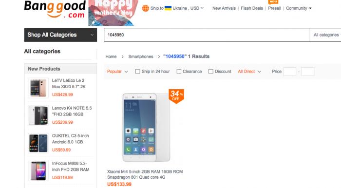 Xiaomi Mi4 от магазина Banggood за $139,99 – фото 1