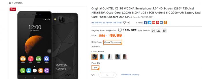 Oukitel C3 с 5 по 8 мая в магазине Tomtop.com можно приобрести всего за $39,99 – фото 1
