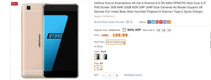 Предзаказ на Ulefone Future в магазине Tomtop.com по цене $199,99 – фото 1