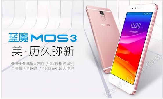 Ramos MOS3 с процессором Helio P10, памятью 4+64 ГБ и аккумулятором на 4100 мАч в корпусе 6,8 мм оценили в $366 – фото 1