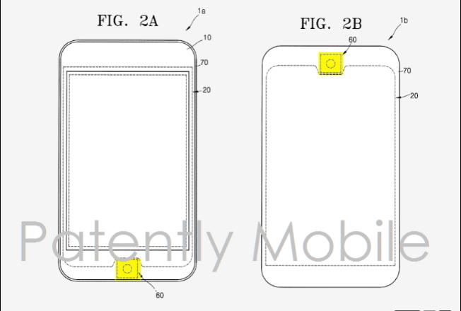 Samsung запатентовала новую форму и месторасположение сканера отпечатков пальцев – фото 2